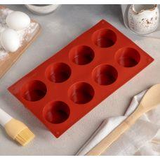 """Форма для выпечки и шоколада """"Цилиндр"""", 8 ячеек"""