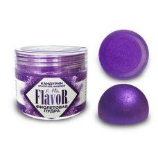 Сухой краситель Фиолетовая пудра, 5 г