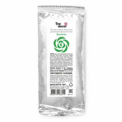 Мастика сахарная зеленая, 100 г
