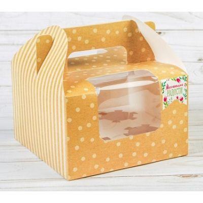 """Коробка для 4 капкейков с ручками """"Маленькие радости"""", 16*16*10 см."""