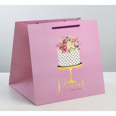 """Квадратный пакет """"Подарок для тебя"""", 30*30*30 см."""