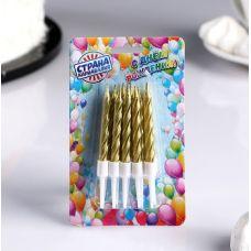 """Свечи для торта """"Классика"""" золотые, 10 шт."""