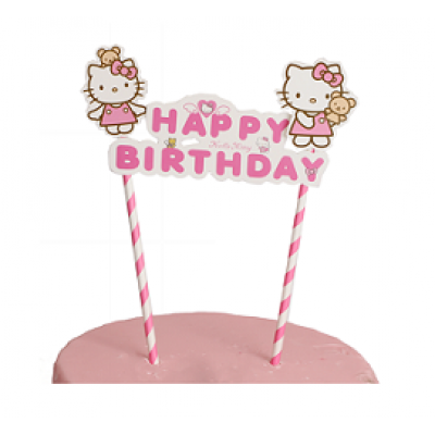 "Топпер-растяжка для торта ""Happy Birthday"" (Hello Kitty)"