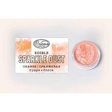 Сухой краситель Пудра-блеск Оранжевая
