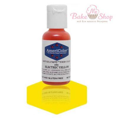 Гелевый Краситель AmeriColor Electric Yellow #161 (желтый электрик)