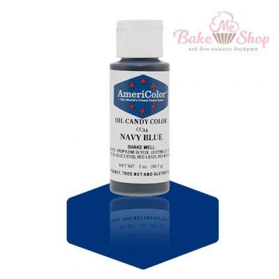 Жирорастворимый краситель AmeriColor Navy Blue #CC34 (темно-синий)