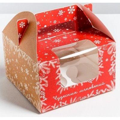 """Коробка для 4 капкейков с ручками """"Чудесные мгновения"""", 16*16*10 см."""
