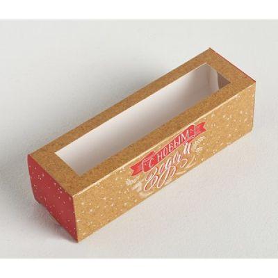 """Коробка для макаронс """"С Новым Годом"""", 18*5,5*5,5 см."""
