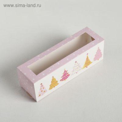 """Коробка для макаронс """"Елочки"""", 18*5,5*5,5 см."""