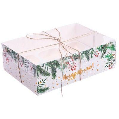 """Коробка для 6 капкейков """"Поздравляю"""""""