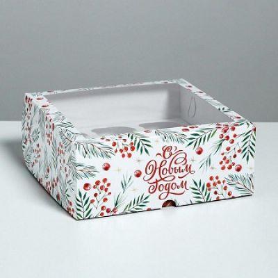 """Коробка для 9 капкейков """"С Новым годом"""" белая с окном"""