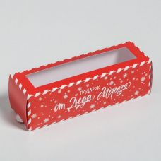 "Коробка для макаронс ""Новогодняя посылка"", 18*5,5*5,5 см"