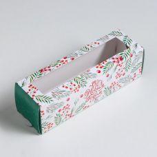 """Коробка для макаронс """"С Новым годом"""" белая, 18*5,5*5,5 см"""