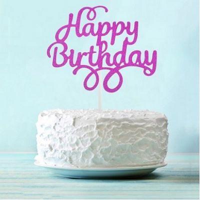 """Топпер для торта """"Happy Birthday"""" с завитками, фиолетовый"""