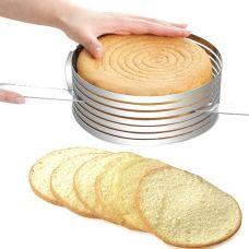 Регулируемое кольцо для резки бисквита. 15-20 см.